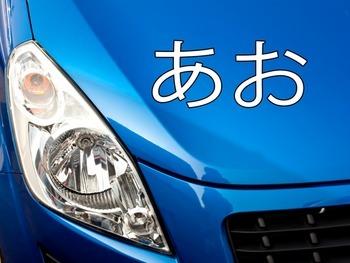 Japanese Color Flash Cards and Worksheet Activity - Romaji, Kana, and Kanji