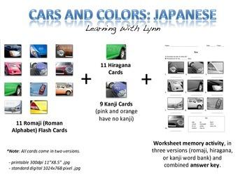 japanese color flash cards and worksheet activity romaji kana and kanji. Black Bedroom Furniture Sets. Home Design Ideas