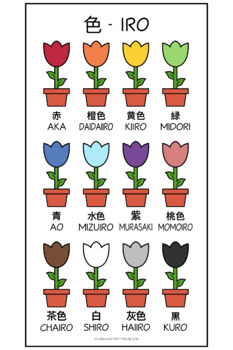 Japanese Colors Flower Printables (High Resolution)