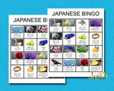 Japanese Colors Learning with Pictures for Kids – Bingo Cards