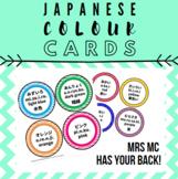 Japanese Colours Display Card Set 2: Chevron & Plain Circl