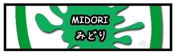 Japanese Colours - Mini Posters FREE