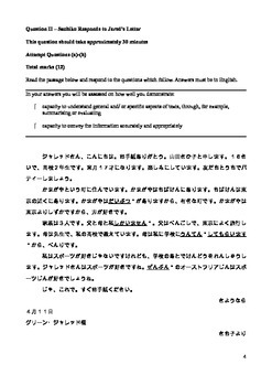 Japanese Continuers Assessment Task 1 Reading & Responding