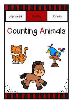 Japanese: Counting animals