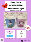 Japanese Craft: Easy Craft - Mini Hina Doll Cups ミニ紙コップのおひなさま
