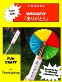 Japanese Craft: In & Out Toy 'ARIGATO'「ありがとう」w/日本語&English