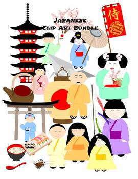 Japanese Cute Clip Art Bundle