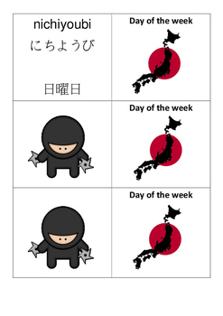 Japanese: Days of the Week Concentration Game Cards