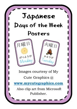 Japanese Days of the Week Posters