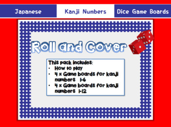 Japanese Dice Game : Roll and Cover