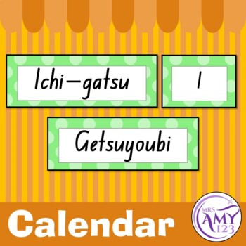 Japanese Display Pack - Numbers, Colours & Calendar