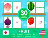 Japanese + English Fruit Flashcard Pack • 62 Cards x 2 Sets