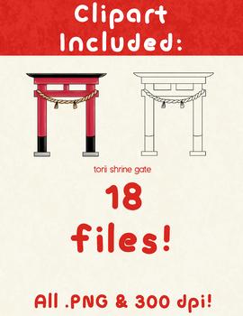Japanese Fall Festival Clip Art!