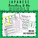 Japanese Families Mega Bundle Distance Learning Self Paced