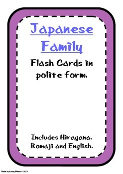 Japanese Family Flash Cards - Polite form words