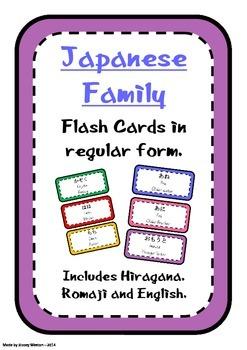 Japanese Family Flash Cards - regular form words