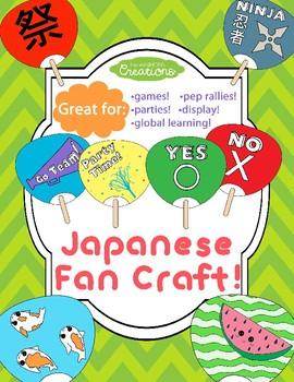 Japanese Uchiwa Fan Craft! Easy!