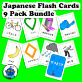 Japanese Flash Cards Bundle. Clothes, Shapes, Colors, Tran