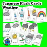 Japanese Weather Flash Cards - Elements Vocabulary Cards -