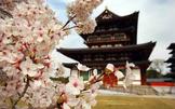 Japanese Folk Song