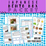 Japanese Food: Bento Box Literacy, Quiz, Design Your Own,