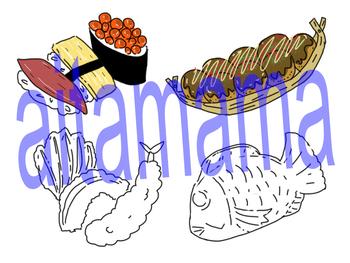 Japanese Food Clip Art
