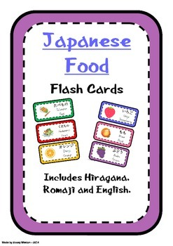 Japanese Food Flash Cards