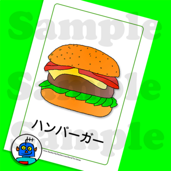 Japanese Food Flash Cards. Apple, banana, pear, cake, egg, cutlery, spoon...