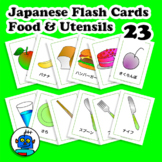 Japanese Food Flash Cards. Apple, banana, pear, cake, egg,