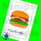Japanese Food Flash Cards. Apple, banana, pear, cake, egg,
