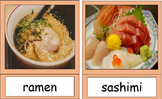 Japanese Food Terminology Cards