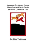 Japanese For Young People Karuta / Flash Cards Volume 1 Le