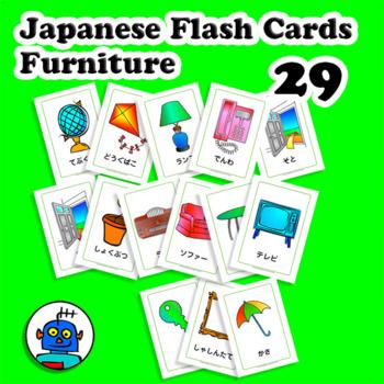 Japanese Furniture Flash Cards. Bath, chair, flowers, door, radio, sofa, desk...