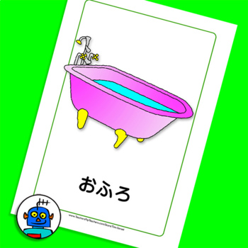 Japanese Furniture Flash Cards. Bath, chair, flowers, door, radio, sofa, desk...