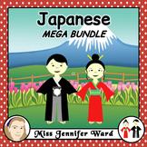 Japanese MEGA BUNDLE