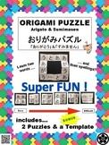 Japanese Game: Origami Puzzle 「ありがとう&すみません」熱中!折り紙パズル