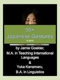 Japanese Gestures: 50+ Japanese Gestures