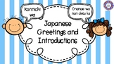Japanese - Greetings and Introductions