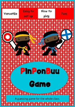 Japanese Guessing Game: PINPONBUU