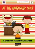 Japanese: Hamburger Shop - HIRAGANA based version