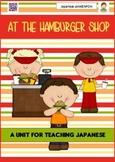 Japanese: Hamburger Shop - HIRAGANA based version