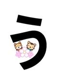 """Japanese """"Hina Matsuri (Doll Festival / Girls' Day)"""" Banner"""
