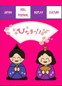 Japanese: Hinamatsuri display board charts