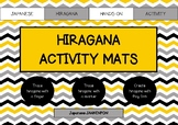 Japanese Hiragana Activity Mats