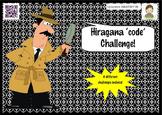 Japanese Hiragana Code challenge