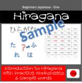 Japanese Hiragana Lesson Sample