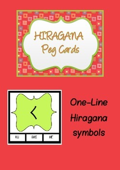 Japanese : Hiragana Peg Cards