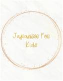 Japanese Introduction Unit & Games