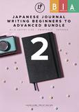 Japanese Journal Writing Beginners to Advanced Bundle 2