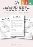 Japanese Journal Writing Beginners to Advanced Bundle
